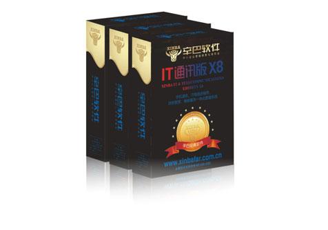 进销存软件,进销存系统,哪个进销存软件好,哪个进销存系统好